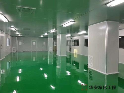 深圳食品厂净化车间装修设计