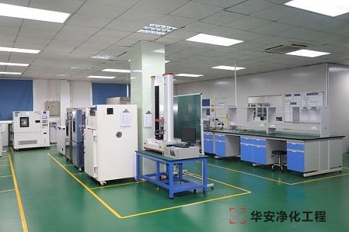 深圳汽车电子实验室净化装修工程