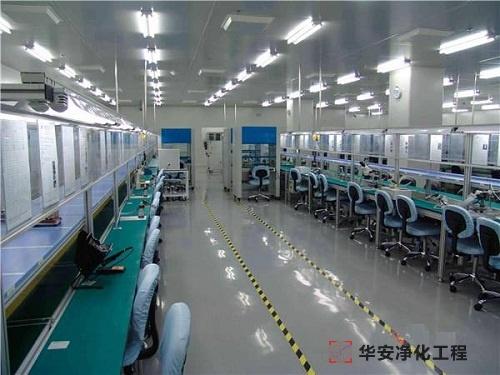 深圳万级电子车间净化装修