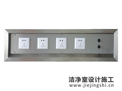 45200系列电源插座箱