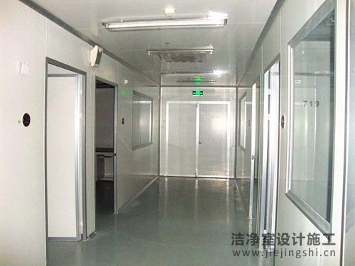 广东公安系统实验室装修设计3
