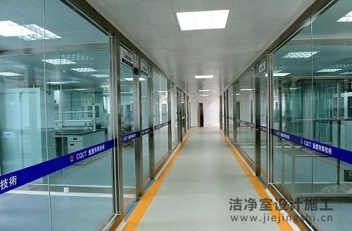 重庆公安刑侦实验室装修设计