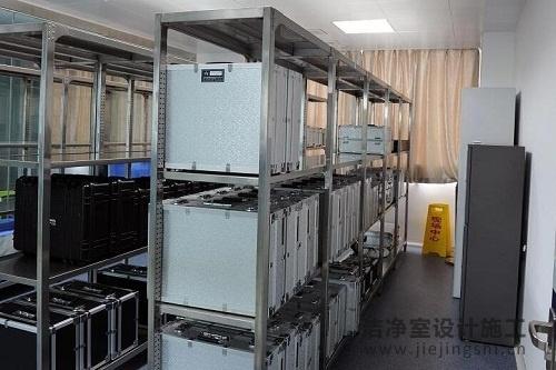 重庆公安刑侦实验室装修设计2