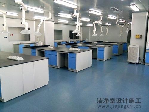 广东公安系统实验室装修设计