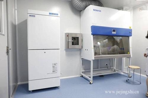 PCR实验室设计